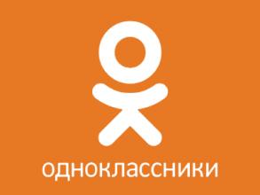 Аватария в Одноклассниках