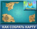 Части карты